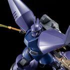 「機動戦士ガンダムUC」より、「袖付き」の機体として戦場に現れたリゲルグがHGシリーズで登場!