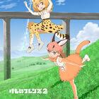 TVアニメ「けものフレンズ2」音響監督・阿部信行インタビュー! 「大切なのは、キャラクターをどういう風にインスパイアしていくか」