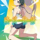 「続・終物語」BD&DVD情報解禁! 上巻はOPテーマ&劇伴集を収録した特典CDも