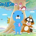 アニメ「ぼのぼの」冬休み無料配信キャンペーンが12/22よりスタート! 4週連続で全20話を配信