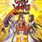 「GOD WARS」シリーズ、全世界累計販売本数が20万本を突破! 1月14日まで32%OFFになる「初心者応援キャンペーン」も実施中