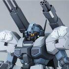 「機動戦士ガンダムUC」から、大型火器を備えた重装備MSジェスタ・キャノンMGが再販決定!