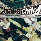 スパイク・チュンソフト、PC(Steam)版「CHAOS;CHILD」を 本日1月23日発売! 早期購入特典情報も到着