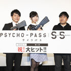 「PSYCHO-PASS サイコパス Sinners of the System Case.1 罪と罰」、佐倉綾音&野島健児登壇の舞台挨拶レポート