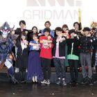 「SSSS.GRIDMAN SHOW01」イベントレポート到着! 5月にライブイベント第2弾の開催も決定!
