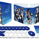 「蒼穹のファフナー」シリーズ究極BOX、平井久司氏描き下ろしパッケージイラスト公開!大ボリュームの究極CD-BOX収録内容も