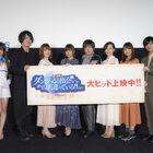 「劇場版ダンまち」から、2/16に新宿、さいたま、川崎で開催された舞台挨拶レポートが到着!!