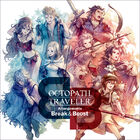 「OCTOPATH TRAVELER」初のアレンジアルバムCDが本日2月20日発売!