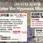 ヒプノシスマイク、初のフルアルバムが4月24日発売決定! 新曲5曲&LIIVE映像収録の豪華盤も!