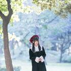心を揺さぶるメロディーラインに衝撃! 村川梨衣が歌うアニメ「ピアノの森」エンディングテーマ「はじまりの場所」リリース記念インタビュー!