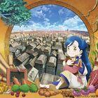シリーズ累計100万部突破!「本好きの下剋上 司書になるためには手段を選んでいられません」TVアニメ化決定!