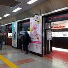 「魂ネイションズ AKIBAショールーム」が、3/17をもって閉店。「TAMASHII NATIONS TOKYO」として4/27OPEN! TSUKUMO eX.となり