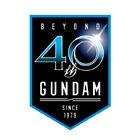 「機動戦士ガンダム」40周年記念プロジェクト始動!シリーズ29作品がdTVにて配信決定