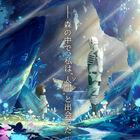 「ソマリと森の神様」がTVアニメ化︕ 主演は⽔瀬いのり&⼩野⼤輔、キャストコメントも到着!