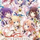 2019年秋OVA 発売予定「ご注文はうさぎですか?? ~Sing For You~」、ティザーPV&「神田祭」コラボが発表に!