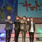 【AnimeJapan 2019】小野大輔・鈴村健一・神谷浩史登壇、「ヤマト2202」スペシャルステージレポート到着!
