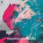 PS4「BORDER BREAK」の世界観を彩る、待望のサントラCDが5月15日発売! 4月28日開催の公式大会にて先行販売も
