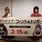「グリザイアの迷宮・楽園」、たみやすともえ&清水愛登壇の一挙上映会オフィシャルレポートが到着!