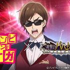 「ゾンビランドサガ」×「神撃のバハムート」コラボレーションイベントが2019年6月に開催決定!!