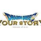 8月2日公開の3DCGアニメ映画「ドラゴンクエスト ユア・ストーリー」、ボイスキャスト&予告映像を公開! 主人公・リュカ役に佐藤健、ビアンカ役は有村架純