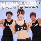 来週4月11日発売! PS4「EARTH DEFENSE FORCE: IRON RAIN」、TVCM放送決定! コスプレイヤー・伊織もえがEDF体操に挑戦