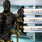 「FGO」見直し推奨! 便利なゲームオプション3選【攻略日記】