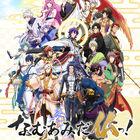 【AnimeJapan 2019】「なむあみだ仏っ!-蓮台 UTENA-」水中雅章&八代拓トークショー、レポート到着!