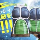 君も今日からバーダック!! 「BODYMAKE」×「ドラゴンボールZ」、 バーダックのスポーツウェアが販売決定!!