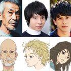 劇場アニメ「海獣の子供」に、浦上晟周・森崎ウィン・田中泯が声優として参加! キャストコメントも到着