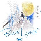 BLに特化したアニメレーベル「BLUE LYNX」誕生!三浦しをん×丹地陽子によるカウントダウンイラストショートストーリー公開!