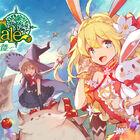 スマホゲーム「Ash Tale–風の大陸-」、本日4月25日より正式サービスがスタート!