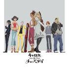今年中国で公開された日本のアニメ劇場版の明暗と中国の4月新作アニメ事情【中国オタクのアニメ事情】