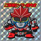 恵まれない子どもたちのために、本気で戦っている広島のヒーロー・メープルカイザー出動! 【ご当地ヒーロー超大全 第14回】