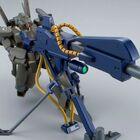 「機動戦士ガンダムUC」より、ロンド・ベル隊ネェル・アーガマに連結設置されたメガ・バズ―カ・ランチャーがHGで登場!