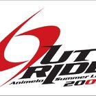 【アニサマ15年目記念企画!歴代アニサマプレイバック!!】第2回「Animelo Summer Live 2006 -OUTRIDE-」「ハレ晴レユカイ」が武道館に衝撃を与えた、伝説のステージ!