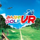 6月7日発売のPS VR「みんなのGOLF VR」、店頭体験会が開催決定!