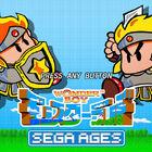 Switch「SEGA AGES ワンダーボーイ モンスターランド」、本日5月30日配信スタート! 追加要素などを紹介するPVも公開に