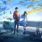 フルリメイクされたドラマRPG「AFTERLOST - 消滅都市」が、日本を含む世界5つの国と地域でサービス開始!!