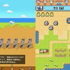 【スマホゲーム】発見することが楽しい!ドキドキワクワクできる発見系ゲーム4選!