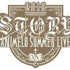 【アニサマ2019】「Animelo Summer Live 2019 -STORY- 」、プリンセスコネクト!Re:Dive 、北宇治カルテット、黒崎真音出演決定!
