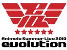 【アニサマ15年目記念企画!歴代アニサマプレイバック!!】第6回「Animelo Summer Live 2010 -evolution-」今後の10年を予感させるニューフェイスが、続々登場!