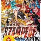 劇場版「ONE PIECE STAMPEDE」、ゲスト声優のユースケ・サンタマリアが「ONE PIECE」愛を語る無料冊子が発行決定!!