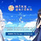 ビジュアルアーツの人気ブランド「Key」の20周年コラボカフェ開催! 第1弾「Summer Pockets 1st anniversary」本日スタート