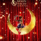 世界初!「美少女戦士セーラームーン」のショーレストランが、物語の舞台「麻布十番」に誕生! オープンは2019年8月15日(木)!!