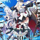 TVアニメ「アズールレーン」、2019年10月放送開始決定! キービジュアル公開!!