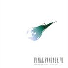 「FF7」の楽曲全85曲や当時のゲーム映像を楽しめるオリジナルサウンドトラックが本日発売!