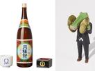 日本の伝統「日本酒」と、シュールでコミカルな「ワニの日常」がガチャになった!【ワッキー貝山の最新ガチャ探訪 第30回】