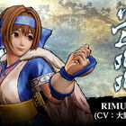 剣戟対戦格闘ゲーム「SAMURAI SPIRITS」にて、ナコルルの妹・リムルルがDLCキャラクターとして本日より配信開始!