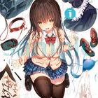 TVアニメ「可愛ければ変態でも好きになってくれますか?」、BD&DVD第1巻のジャケットデザイン公開!!