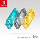 Nintendo Switch Lite、予約受付は8/30より開始!  お忘れなく!